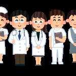 医療事務の仕事も働く病院の環境で全く違う!優良企業に転職成功した体験談