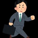 営業の実績が反映されない仕事に不安!転職するべきかをじっくり考え中