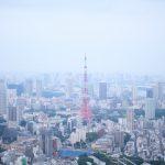 東京しごとセンター4つの特徴と評判~転職活動に東京しごとセンターは使える?